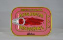 Abba Anchovy Fillets, 3.7 oz.