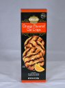 Gille Orange Oat Crisps, 4.4 oz.